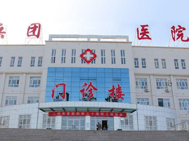 451期||2021年新疆生产建设兵团第六师奇台医院招聘简章