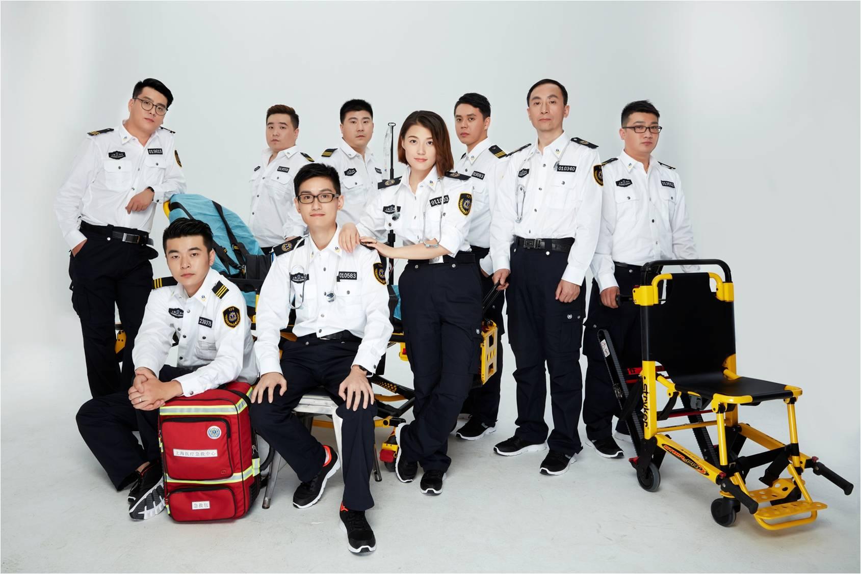 上海市医疗急救中心宣讲会